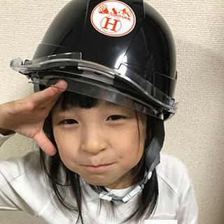 平野 喜美子